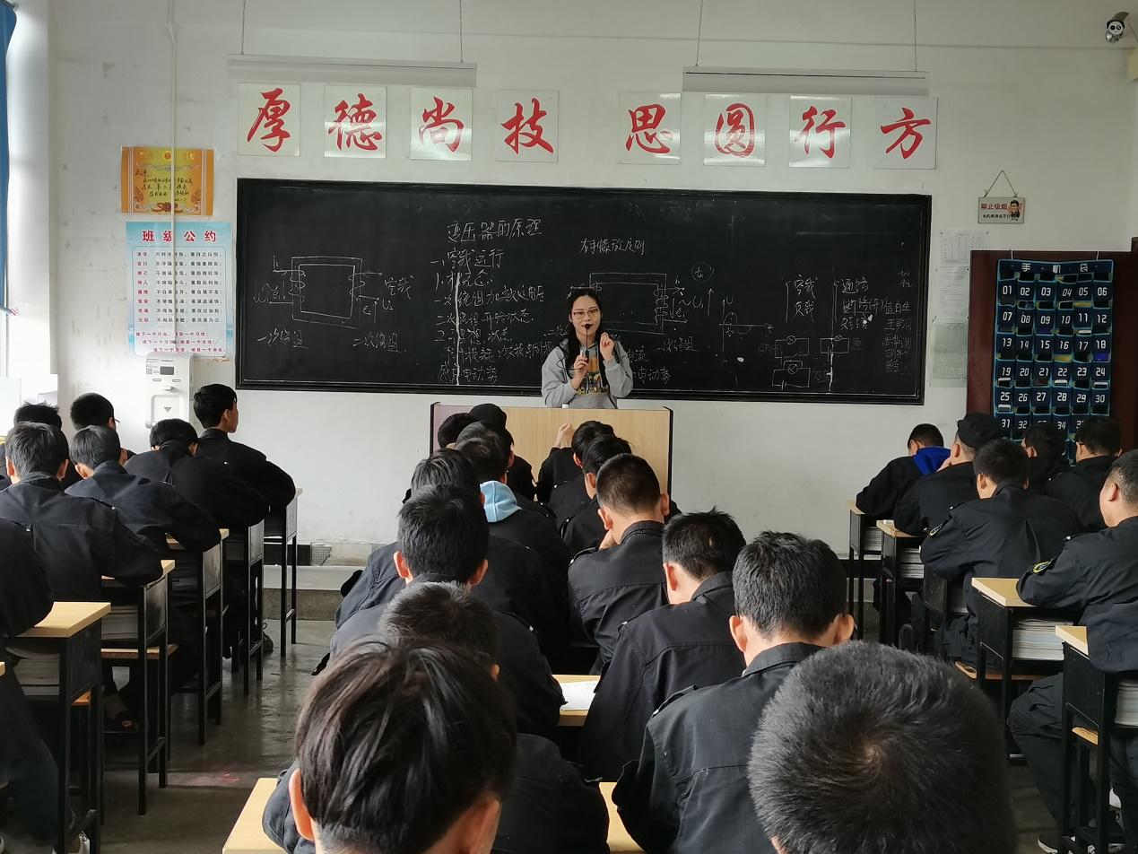 检验师徒结对成果,提升教师培养质量 ——记电气工程系蒋莹老师公开课教学活动
